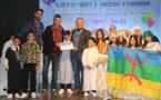 الدريوش.. اختتم فعاليات المهرجان الإقليمي للطفولة المبدعة
