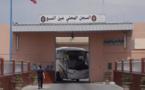 إدارة سجن عكاشة: المعتقلون المتابعون بالإرهاب يستفيدون من جميع حقوقهم