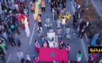شاهدوا.. كواليس كرنفال مهرجان الدولي الربيعي لمسرح الطفل بالناظور