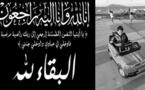 تعزية في وفاة إبن الأستاذ نور الدين الصقلي خطيب مسجد الفتح بالناظور