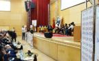 أكاديمية الشرق تختنم فعاليات المهرجان الوطني للمسابقة الثقافية