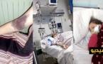 طفلة تبلغ من العمر 10 سنوات تناشدكم مساعدتها للعلاج من مرض السرطان