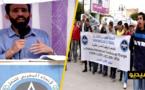 بمناسبة عيد الشغل: نقابة الاتحاد المغربي بالدريوش تستعرض مطالبها في تظاهرة حاشدة