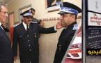 في الذكرى الـ63 لتأسيس الإدارة العامة للأمن الوطني.. الناظور تتعزز بافتتاح دائرة أمنية جديدة بحي تاويمة
