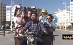 """شاهدوا الحلقة 11 من السلسلة الهزلية الريفية """"ثواث خ ثواث"""" للكوميديين علاء بنحدو وبوزيان"""