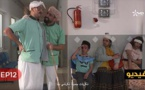 """شاهدوا الحلقة 12 من السلسلة الهزلية الريفية """"ثواث خ ثواث"""" للكوميديين علاء بنحدو وبوزيان"""
