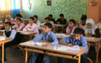 وزارة التربية الوطنية تعلن عن تغييرات كبيرة في المناهج الدراسية ابتداء من الموسم المقبل