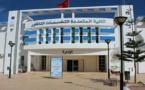 اساتذة التعليم العالي يعلنون عن خوض اضراب وطني ليومين