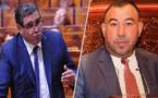 البرلماني مصطفى الخلفيوي يساءل أخنوش حول حصيلة مشاريع صندوق تنمية المجال القروي والمناطق الجبلية بالدريوش