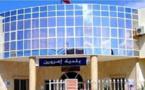 جمعية تكشف خروقات طالت توزيع الدعم العمومي بجماعة إمزورن وتراسل وزير الداخلية