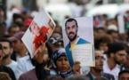 هيئات حقوقية تدعو للتظاهر في الذكرى الثانية لاعتقال نشطاء الحرك الشعبي بالريف