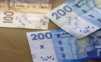 كتابة الأمازيغية على الأوراق المالية.. التقدم والاشتراكية يتبرأ من قرار لجنة مجلس النواب
