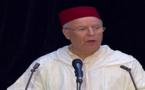 وزير الأوقاف والشؤون الإسلامية يكشف عدد المغاربة الحاملين لكتاب الله