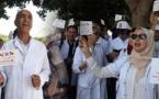 ندوة صحفية لأطباء العيون واحتجاج أمام وزارة الصحة لإسقاط القانون 13.45