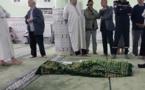 وفاة شخص وهو يؤدي صلاة العيد