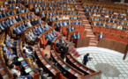 جلسة عمومية للتصويت على القانون التنظيمي للأمازيغية الأسبوع المقبل