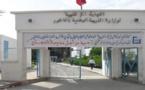 النقابات التعليمية الخمس بالمغرب تدعو إلى الاحتجاج أيام الامتحانات لهذه الأسباب