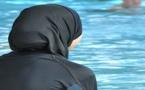 """استجابة لدعوة استعجالية لمهاجرة مسلمة.. القضاء الألماني يلغي حظر """"البوركيني"""" في المسابح"""