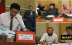 مجلس الشرق يصادق على احداث مشاريع اقتصادية واجتماعية بأقاليم الجهة