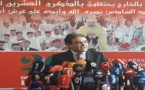 """وزارة شؤون """"الهجرة"""" تحتفل بمعية مغاربة العالم بالذكرى العشرين لعيد العرش"""