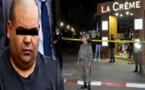 """جريمة """"لاكريم"""" تطيح بمدير وكالة بنكية بالناظور تلاعب في أرصدة بالملايير"""