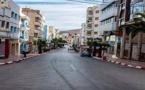 سكان يشتكون من تحويل عمارة سكنية وسط الحسيمة إلى بورديل للدعارة