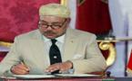 عفو ملكي عن 262 سجين بمناسبة  الذكرى 67 لثورة الملك والشعب
