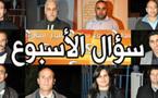 فعاليات أمازيغية بالناظور تتحدث عن محطة أسكاس أمينو وتدعو إلى إقرار فاتح السنة الأمازيغية عيد وطني