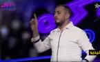 شاهدوا... الكوميدي علاء بنحدو في عرض هزلي وساخر على القناة الأمازيغية