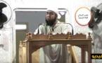 الشيخ نجيب الزروالي: أطفئوا حر قبوركم وقبور آبائكم