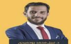 الدكتور نبيل بوحميدي يكتب.. الوسائل البديلة للعمل السياسي قول مقتضب على ضوء كلمات الملك