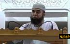 خطبة الداعية نجيب الزروالي.. آخر وصية للنبي صلى الله عليه وسلم