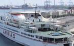 السلطات المغربية تطالب إسبانيا بإخراج سفينة محملة بأطنان من البترول