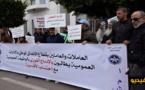 ظروف العمل المزرية وغياب سياسة الإنصات تدفع عمال وعاملات الإنعاش الوطني للإحتجاج أمام عمالة الناظور