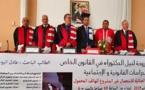 عادل البوعزاوي ينال الدكتوراه في القانون الخاص