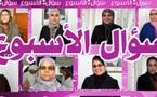 فعاليات نسائية ناظورية تتحدث عن واقع وآفاق المرأة بالمنطقة بمناسبة يومها العالمي
