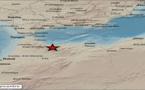المعهد الجغرافي الإسباني يرصد هزة أرضية بقوة 2.7  بجماعة تاركيست