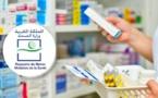 انقطاع أدوية مضادة للسل.. وزارة الصحة توضح