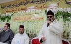 جمعية النصر بميضار تخلد ذكرى عيد المولد النبوي الشريف وتحتفل بعيد الاستقلال المجيد