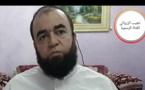 الشيخ نجيب الزروالي.. هل يشرع للمسلم أن يتولى دفن قريبه المشرك