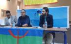 """الدريوش.. جمعية ثازيري تسدل الستار عن """"دورة  الحسين الإدريسي"""" من أسبوع القراءة والكتاب"""