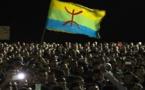 صدور تقرير المندوب الوزاري حراك الريف وحماية حقوق الإنسان