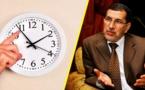 رفض وسخط وتذمر.. هل يتفاعل العثماني مع مطلب إلغاء الساعة الإضافية؟