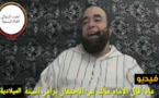 الشيخ نجيب الزروالي .. عن الإحتفال بحلول رأس السنة الميلادية