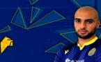 """الدولي الريفي سفيان أمرابط يوقع عقد انضمامه لـ""""نابولي"""" الإيطالي مقابل 15 مليون يورو"""