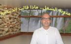 عماد يعقوبي.. هيا لنفهم القانون: مدونة الشغل.. ماذا قالت الديباجة