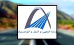 وزارة التجهيز والنقل تكشف حقيقة فرض رسوم جديدة على المرتفقين
