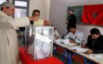 الإعلان عن إنتخابات جزئية لملء مقعد الجيلالي الصبحي الذي جردته المحكمة الدستورية من عضويته في البرلمان