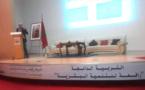جمعية ايمن للتوحد في ملتقى الالمبياد الخاص المغربي