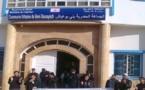 فض وقفة احتجاج لعائلة شخص انتحر وسط بلدية بني بوعياش